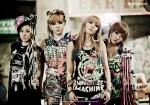 2NE1_UGLY_MV_CONCEPT