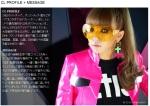 CL_Japan_Profile