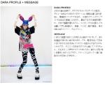 Dara_Japan_Profile