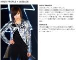 Minzy_Japan_Profile